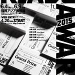 K-ADC AWARD 2015 部門賞受賞