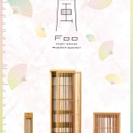 Paris Design Week 2015 Japan Style & Design Now出展
