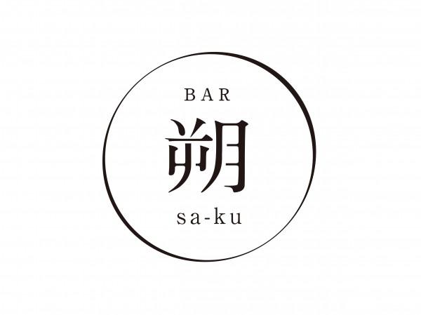 SAKU1