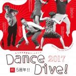 DanceDive2017