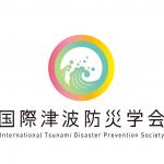 国際津波防災学会ロゴマーク