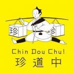 珍道中 Chin Dou Chu!